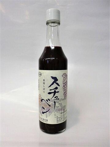 無添加 葡萄しぼりスチューベン(600ml)完熟ぶどう ぶどうジュース グレープジュース ストレート 無添加 果汁100% マルカメ