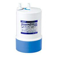 TORAY東レトレビーノSK55シリーズ浄水器交換フィルターSKC55.J-K