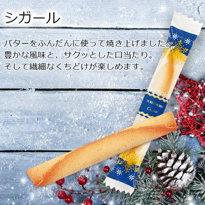 送料無料 お歳暮 ギフト ヨックモック お菓子 チョコ YHD-30 ホリデー シーズン アソート(5種46個入り)プレゼント 手土産 焼き菓子 スイーツ 洋菓子 詰め合わせ 個包装 お取り寄せ 内祝い クッキー お祝い 贈り物 お返し 人気 セット 誕生日 クリスマス のし・・・ 画像2