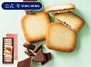 ヨックモック 公式 母の日 父の日 お中元 《ヨックモック》YDL-D ドゥーブル ショコラオレ(22枚入り)プレゼント お取り寄せ 手土産 お返し スイーツ ギフト 内祝い お祝い 引き出物 洋菓子 焼き菓子 お菓子 個包装 詰め合わせ チョコクッキー お土産 のしの商品画像