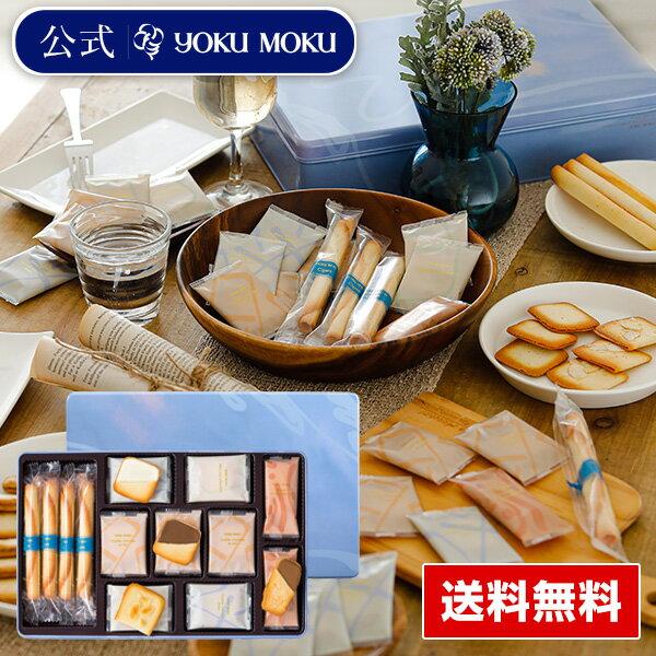母の日ギフトお菓子花ヨックモックスイーツYCE-40サンクデリス(5種66個入り)洋菓子手土産個包装内祝い焼き菓子お祝いお返しプ