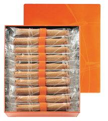 ヨックモック公式ショップオープン定番ロングセラーのクッキーギフト商品[内祝][お礼][快気祝い...