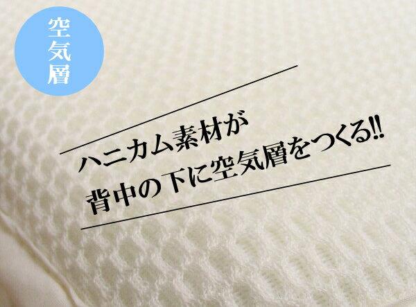 【送料無料】オーガニックコットンのハニカム敷きパットベビーサイズ