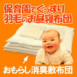 """""""The premium of the carrier bag is with"""" a nap futon set too luxurious in futon cover / of the washable duvet & accident deodorization mattress & no addition W gauze"""