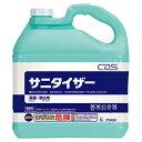 サニタイザー5L【塩素系漂白剤】【Liquid Bleach】【ディバーシー・CXS・シーバイエス】