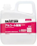 食品添加物アルコール製剤 アルペットNV 5L【サラヤ】【SARAYA】業務用