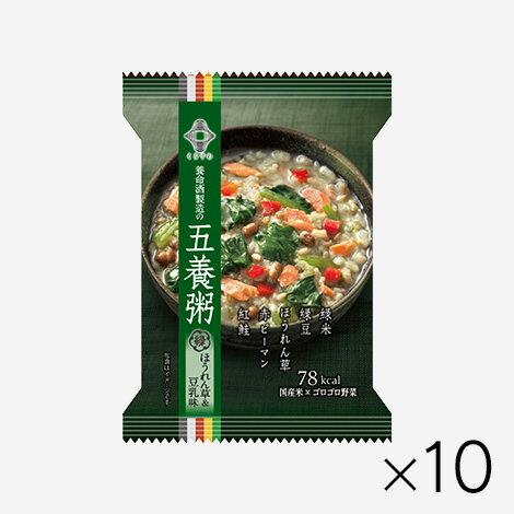 五養粥 緑