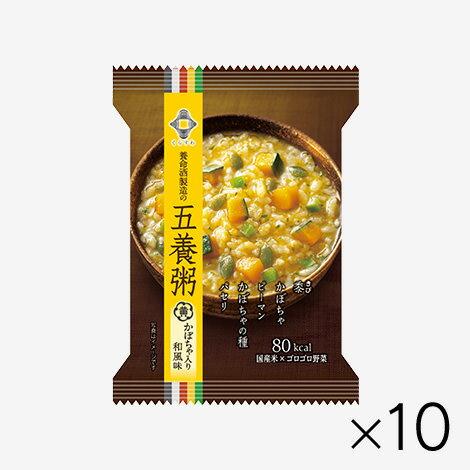 五養粥 黄