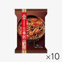 五養粥 赤 三種のハーブ&トマト味(10食)
