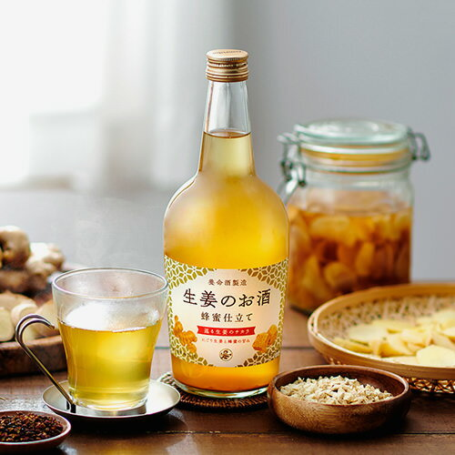生姜のお酒(700ml)