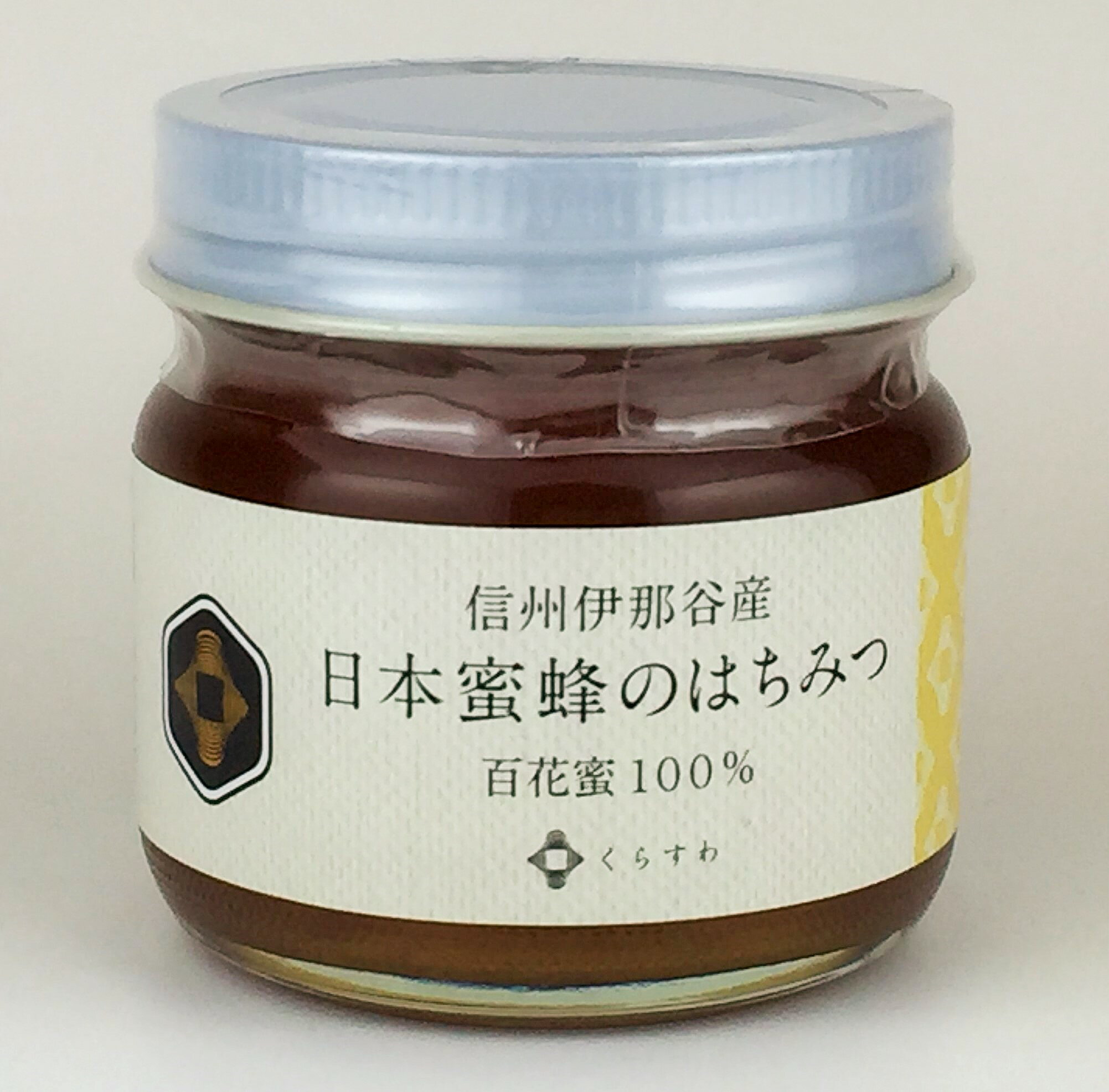 日本蜜蜂のはちみつ(100g)