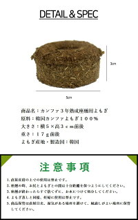 【新商品】【無農薬】3年熟成座燻用よもぎセット【黄土陶器+置台+10回分座燻用材料】