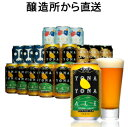 のぼりべつ地ビール 鬼伝説