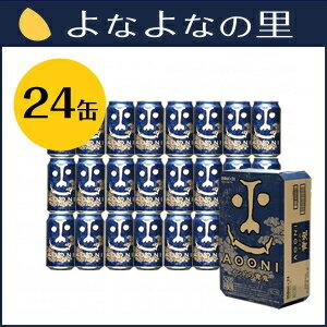 【定期コース】インドの青鬼24缶