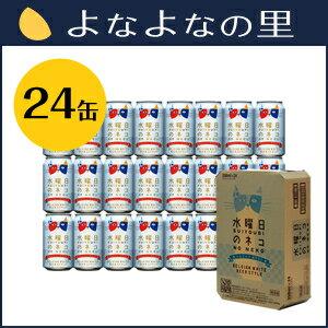 【定期コース】水曜日のネコ24缶