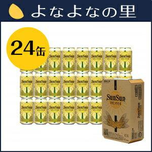 【定期コース】サンサンオーガニックビール24缶