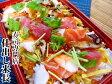 【海鮮ちらし寿司】海鮮ばら寿司出ました!出しました!豪華!海鮮チラシ寿司♪お祝いの席に、いかがですか?お食い初め・お宮参り・七五三・誕生日にと...勿論、通常購入OK!もです。お腹いっぱい幸せ気分に♪