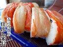 ぶっといカニ身をふんだんにお口いっぱいにほお張れます♪【かに箱寿司】カニ味噌付き♪極太3L...