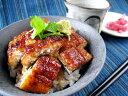 【うなぎ 鰻蒲焼き】 【愛知県 産直】土用の丑  鰻の日 土...