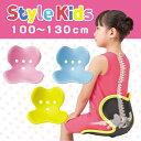 Style Kids スタイル キッズ MTG ボディーメイ...
