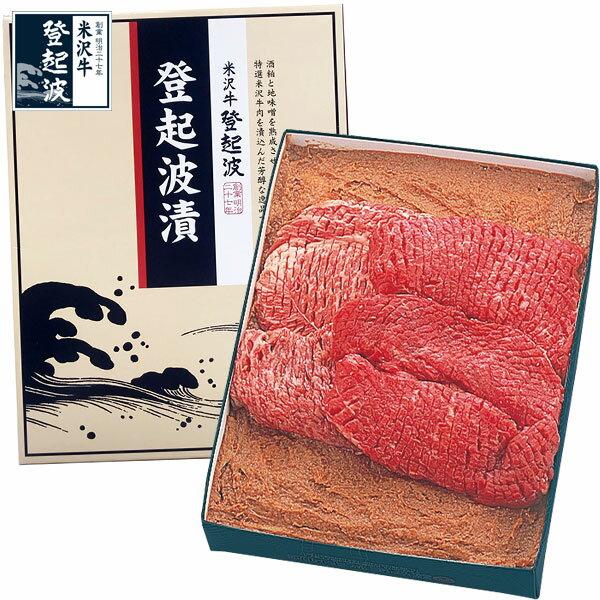 米沢牛登起波漬(ロース漬)380g【牛肉】【化...の紹介画像2