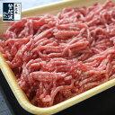 米沢牛+米澤豚一番育ちの黄金比率ハンバーグステーキ100g×3個・150g×2個 合計5個セット【牛肉】【豚肉】【化粧箱入り】 3