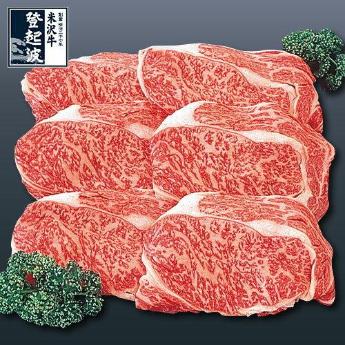 米沢牛 リブロース特選(芯)500g【牛肉】【_のし】【東北復興_山形県】【RCP】