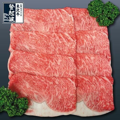 米沢牛 リブロース極上(芯)500g【牛肉】【_のし】【東北復興_山形県】【RCP】