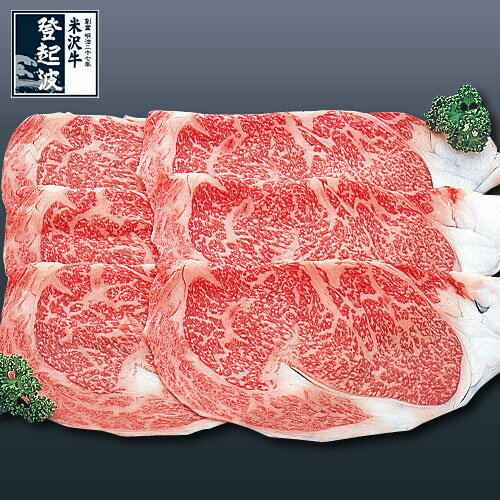 米沢牛 特選リブロース500g【牛肉】【_のし】【東北復興_山形県】【RCP】