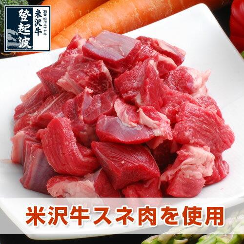 米沢牛ビーフカレー(甘口・200g×1箱)【牛...の紹介画像3