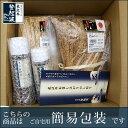 米沢牛 特選ロースすき焼き(タレ付)750g【牛肉】【ご自宅用】 3