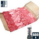 米沢牛 特選お任せカルビ(タレ付)600g【牛肉】【ギフト簡...