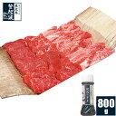 米沢牛 上選お任せカルビ(タレ付)800g【牛肉】【ギフト簡易包装】