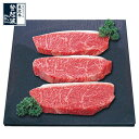 米沢牛 モモステーキ霜降り100g(1枚)【牛肉】【楽ギフ_のし】【東北復興_山形県】【RCP】