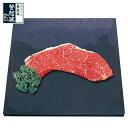 米沢牛 モモステーキランプ200g(1枚)【牛肉】【ギフト簡...