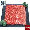 米沢牛 ケショウ肉 100g(カタバラ)【牛肉】【楽ギフ_のし】【東北復興_山形県】【RCP】