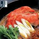 米沢牛 特選ロースすき焼き(タレ付)750g【牛肉】【ご自宅用】 2