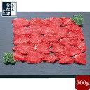 米沢牛 カルビ(赤身) 100g【牛肉】【楽ギフ_のし】【東北復興_山形県】【RCP】