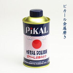 ピカール金属みがき180g