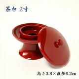 PC茶台 朱色 2寸(高さ3.8cm×直径6.2cm)