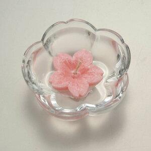 【植物性原料100%使用】花づくしギフトセット(12種の花の香り付)