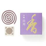 【お香】芳輪 白川 渦巻き10枚入り松栄堂製