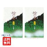 【線香】【煙の少ないお線香】桧の香 山林 2箱セット 送料無料