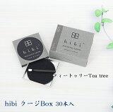 お香 hibi(ひび) ティーツリー ラージボックス 30本入り/専用マット付