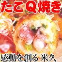 中トロッ外カリッ 粉がいいから大阪のお客様が買っていく!たこQ焼き