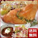 阿波尾鶏のローストチキンセット グルメギフト メッセージ お取り寄せグルメ お取り寄せ グルメ ごはんのおとも ご飯のお供 ビーフシチュー 生ハム お肉 詰め合わせ オードブル おつまみ