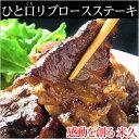 ひと口牛リブロースステーキ 500g 牛 牛肉 肉 リブロース肉 スライス 冷凍 カットステーキ お取り寄せグルメ お取り寄せ グルメ ごはんのおとも ご飯のお供 簡単 お手軽 柔らか やわらか パーティー