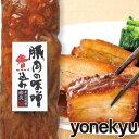 バームクーヘン豚 豚肉豚バラスライス500g