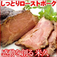 豚肉 肩ロース肉 お肉 ポーク 冷凍食品 豚肉 真空調理 うまみ 豚肉 やわらか ブロック 豚肉 お...