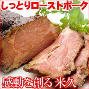 ロースト ステーキ